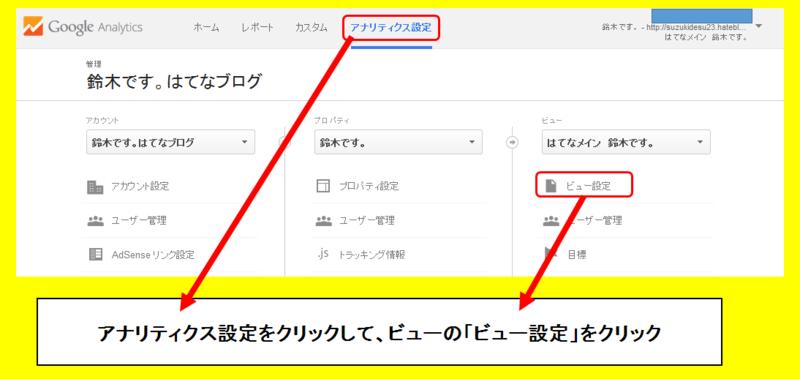 f:id:suzukidesu23:20140602221526p:plain