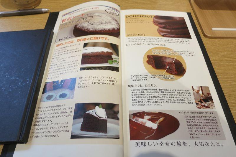 f:id:suzukidesu23:20140627195032j:plain