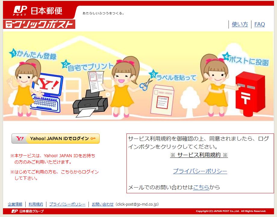 f:id:suzukidesu23:20140809135953p:plain