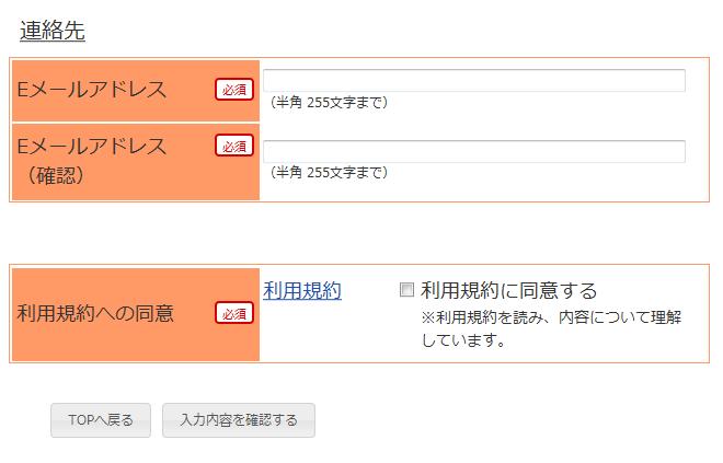 f:id:suzukidesu23:20140809140128p:plain
