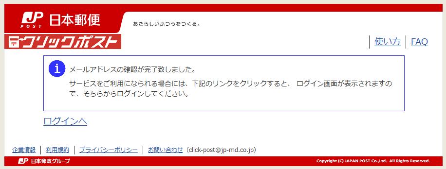 f:id:suzukidesu23:20140809140556p:plain