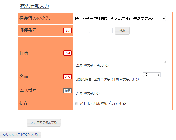f:id:suzukidesu23:20140809140836p:plain