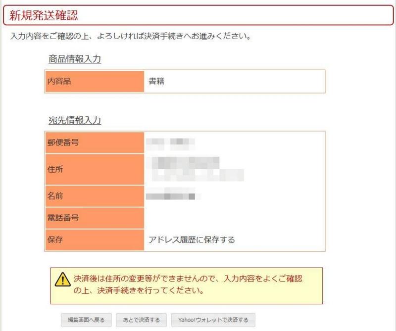 f:id:suzukidesu23:20140809141309j:plain