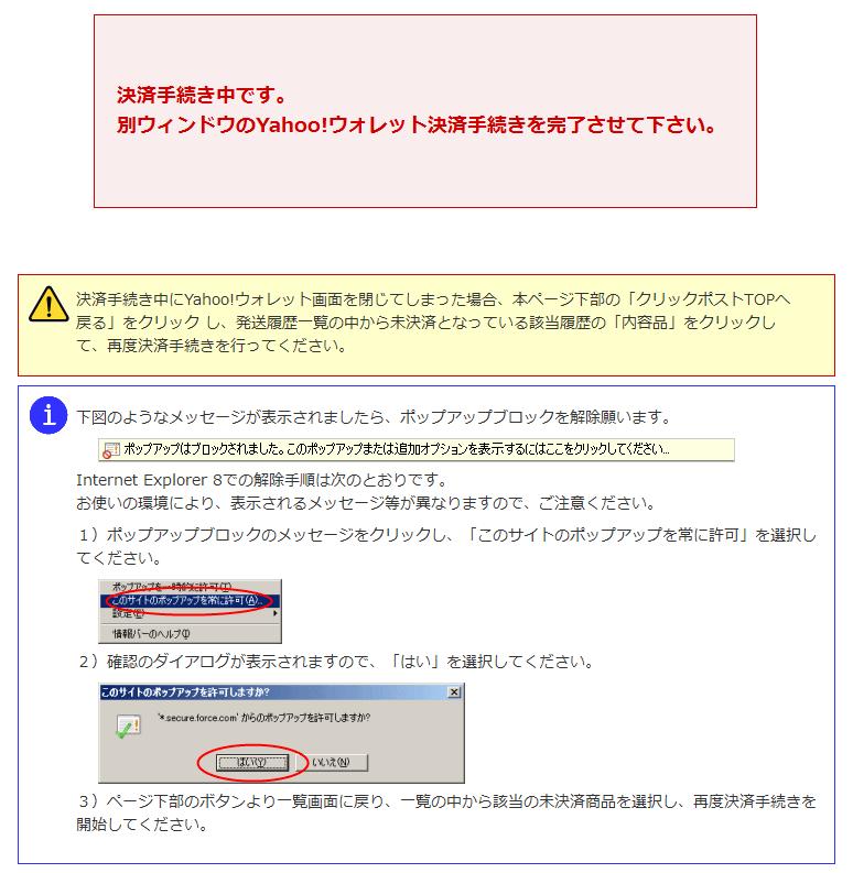 f:id:suzukidesu23:20140809141310p:plain