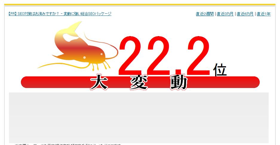 f:id:suzukidesu23:20140823222519p:plain