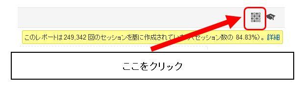 f:id:suzukidesu23:20140911135350j:plain