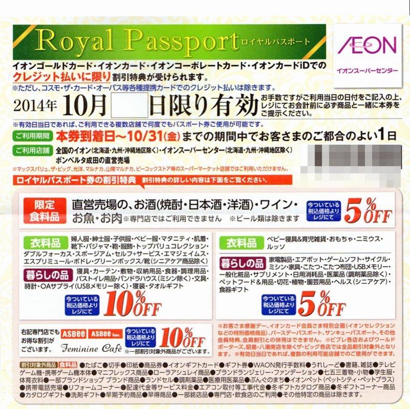 f:id:suzukidesu23:20141022233143j:plain