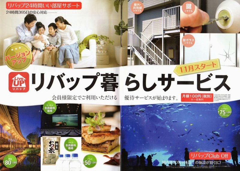 f:id:suzukidesu23:20141030193721j:plain