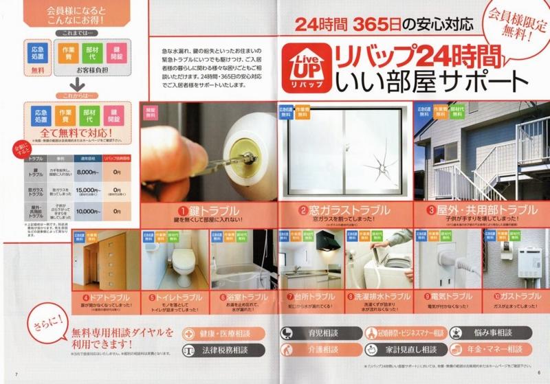 f:id:suzukidesu23:20141030200203j:plain