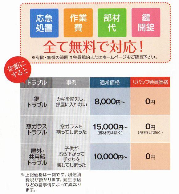 f:id:suzukidesu23:20141030200633j:plain