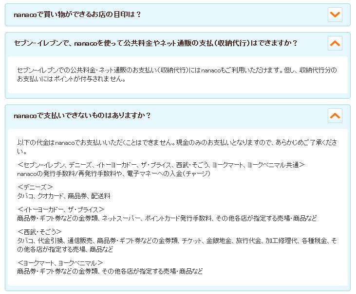 f:id:suzukidesu23:20141112135606p:plain