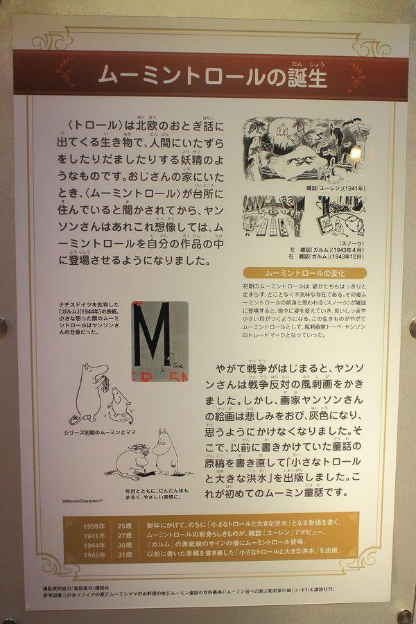 f:id:suzukidesu23:20141114132042j:plain