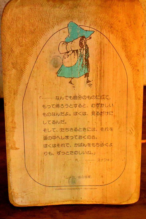 f:id:suzukidesu23:20141114132046j:plain