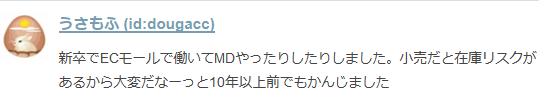 f:id:suzukidesu23:20150107092855p:plain