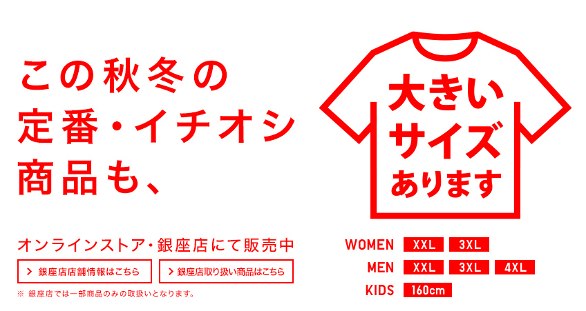 f:id:suzukidesu23:20150109112420p:plain