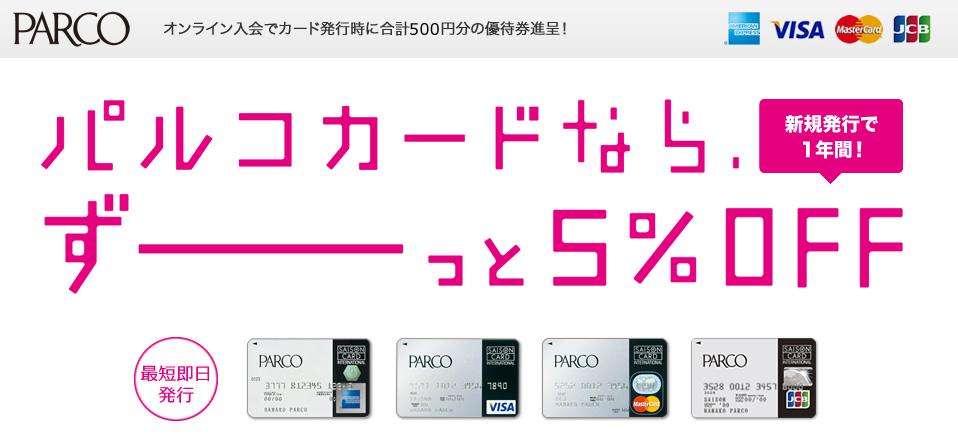 f:id:suzukidesu23:20150109114344p:plain