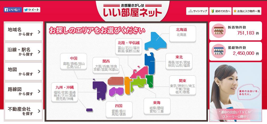 f:id:suzukidesu23:20150109121542p:plain
