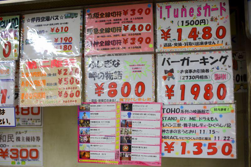 f:id:suzukidesu23:20150110125011j:plain
