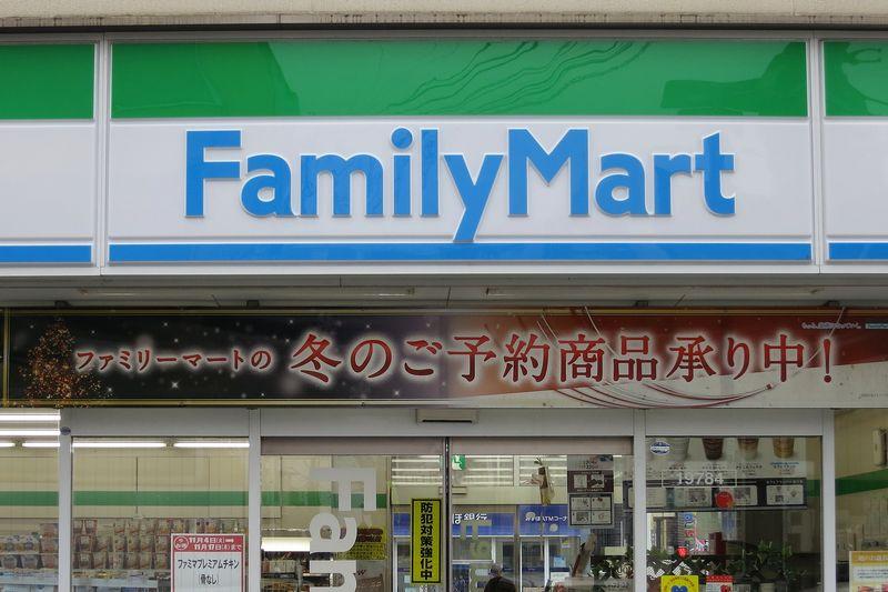 f:id:suzukidesu23:20150115084713j:plain