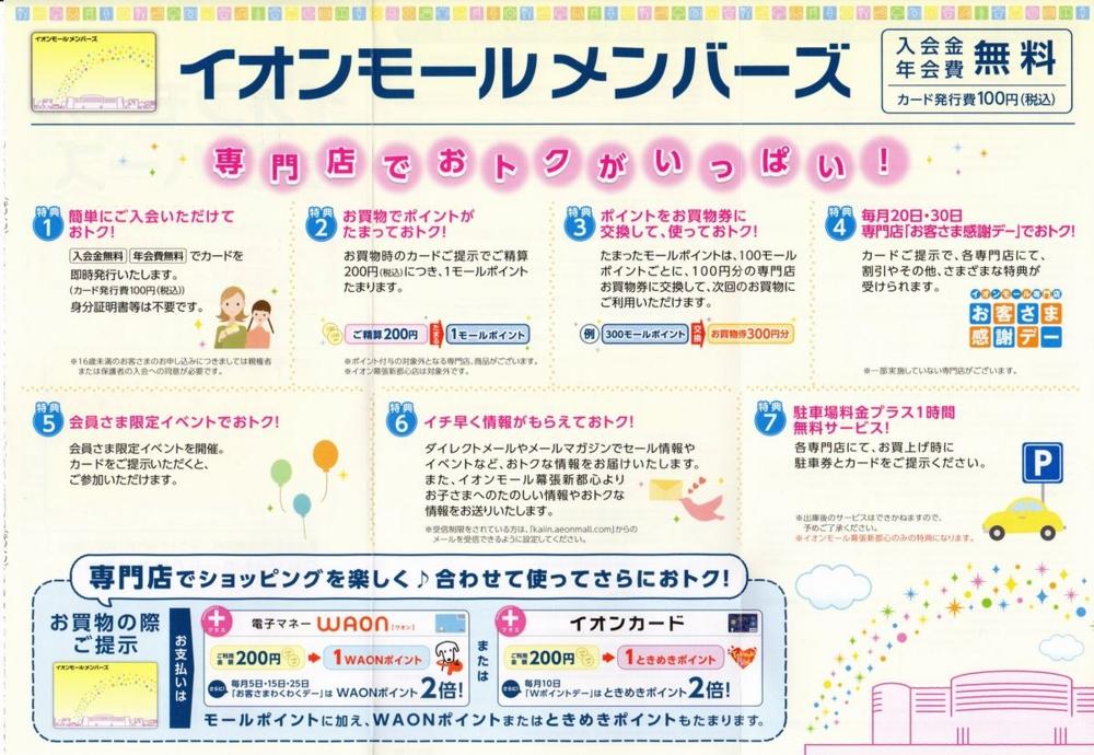 f:id:suzukidesu23:20150126185900j:plain