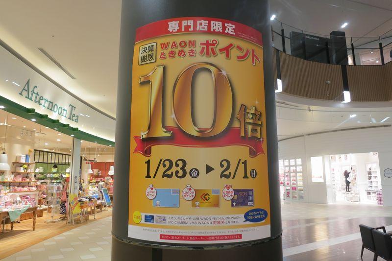 f:id:suzukidesu23:20150126193403j:plain