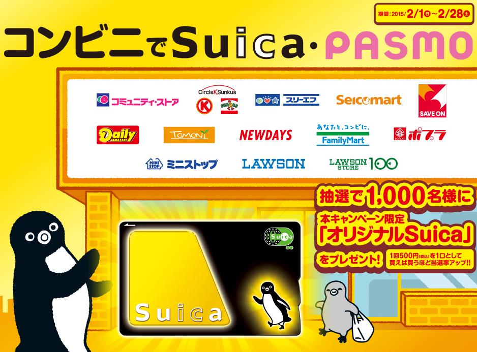 f:id:suzukidesu23:20150129105007p:plain