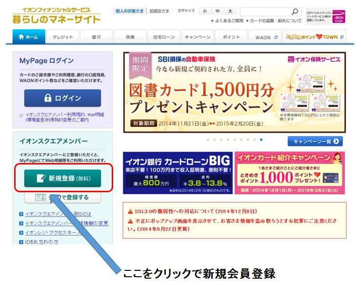 f:id:suzukidesu23:20150129112841j:plain