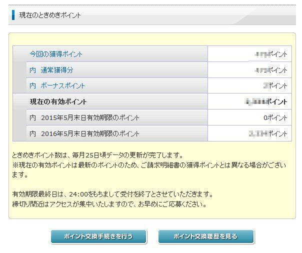 f:id:suzukidesu23:20150129121458j:plain