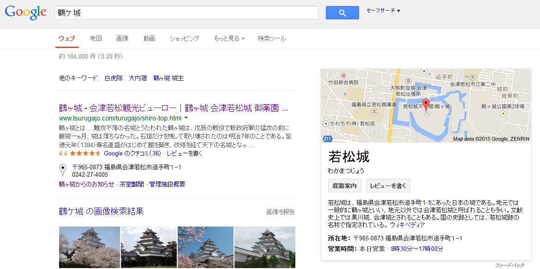 f:id:suzukidesu23:20150217091620p:plain