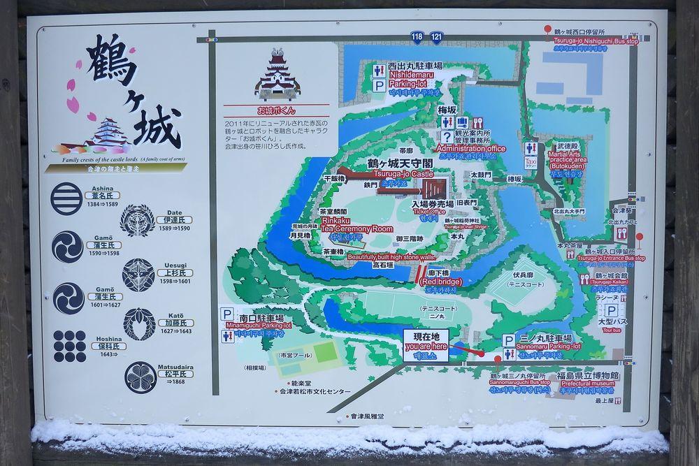 f:id:suzukidesu23:20150217092000j:plain