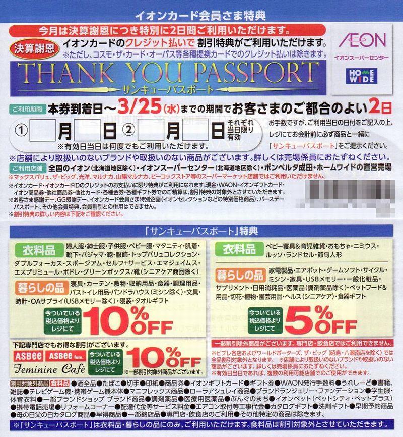 f:id:suzukidesu23:20150301180324j:plain