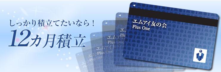 f:id:suzukidesu23:20150313121636p:plain