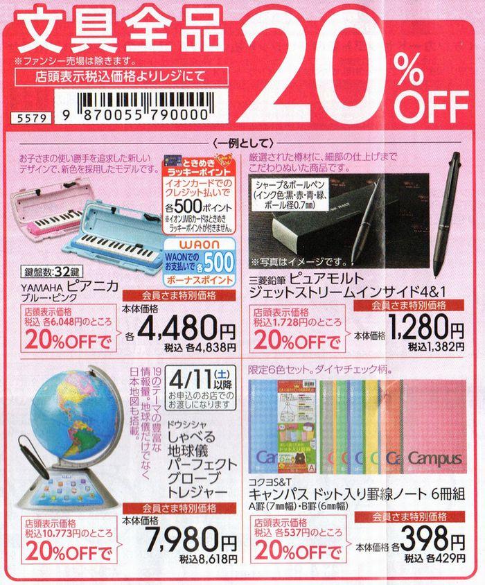 f:id:suzukidesu23:20150325000345j:plain