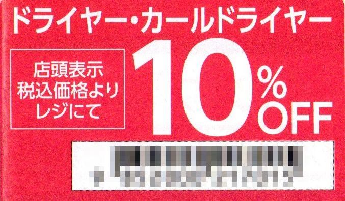 f:id:suzukidesu23:20150325000813j:plain