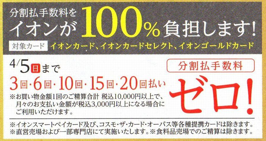 f:id:suzukidesu23:20150325002304j:plain