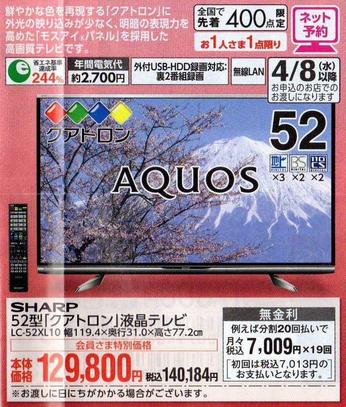 f:id:suzukidesu23:20150325003401j:plain