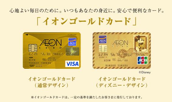 f:id:suzukidesu23:20150404110505p:plain