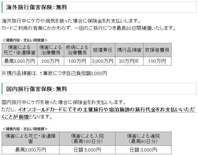 f:id:suzukidesu23:20150404113659j:plain