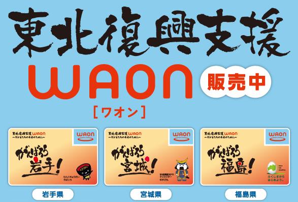 f:id:suzukidesu23:20150407111141p:plain