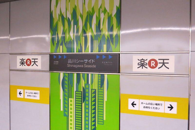 f:id:suzukidesu23:20150412082742j:plain