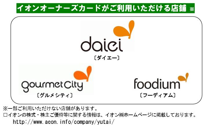 f:id:suzukidesu23:20150413205310p:plain