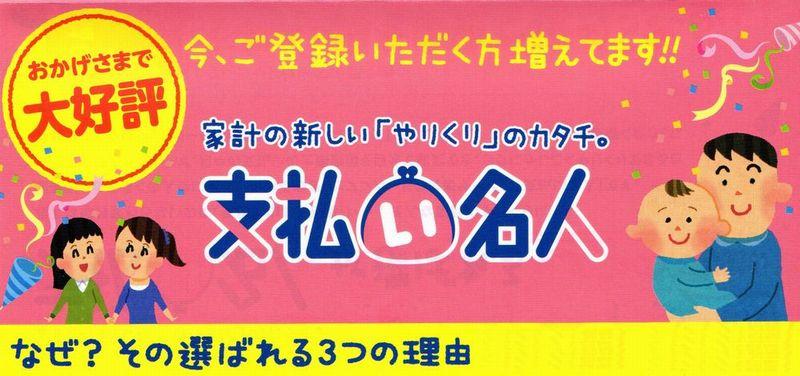 f:id:suzukidesu23:20150414172750j:plain
