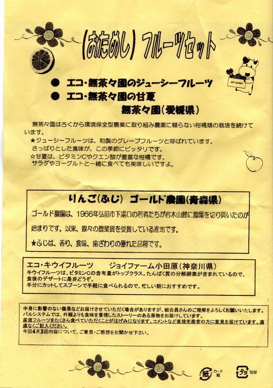 f:id:suzukidesu23:20150417135805j:plain