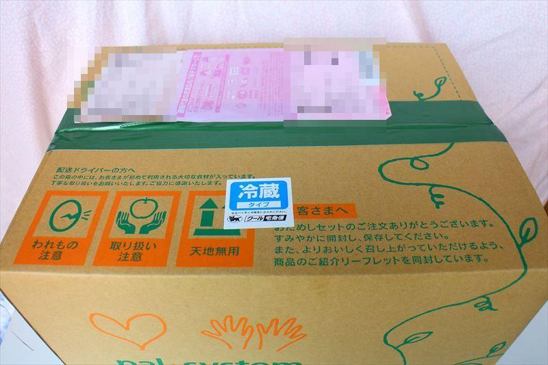 f:id:suzukidesu23:20150417135809j:plain