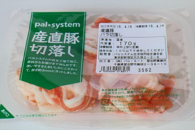 f:id:suzukidesu23:20150417135811j:plain