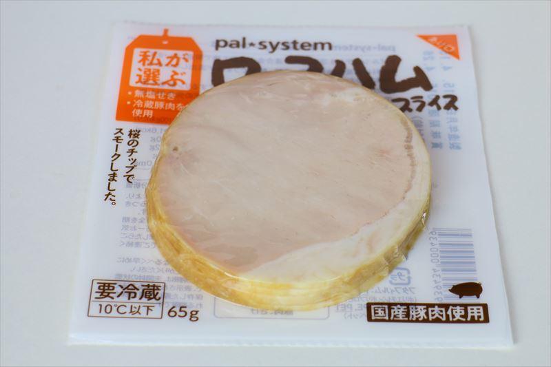 f:id:suzukidesu23:20150417135812j:plain
