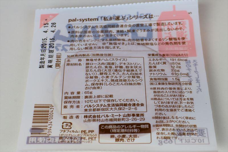f:id:suzukidesu23:20150417135813j:plain
