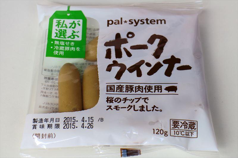 f:id:suzukidesu23:20150417135814j:plain