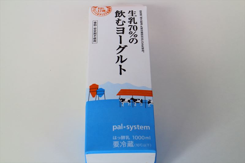 f:id:suzukidesu23:20150417135818j:plain