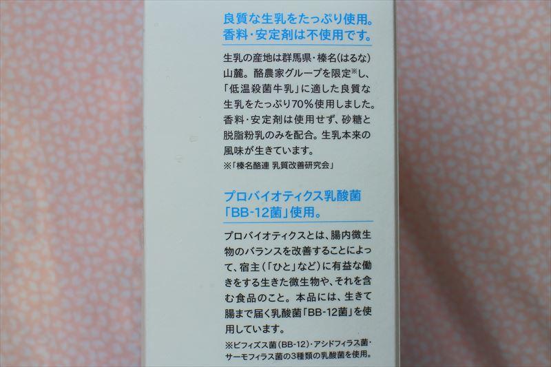 f:id:suzukidesu23:20150417135820j:plain